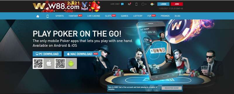 Play W88 Poker Conveniently