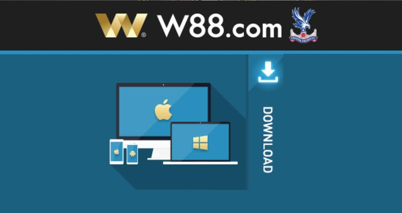 Enjoy All Your Favorite Games with W88 PC Applications