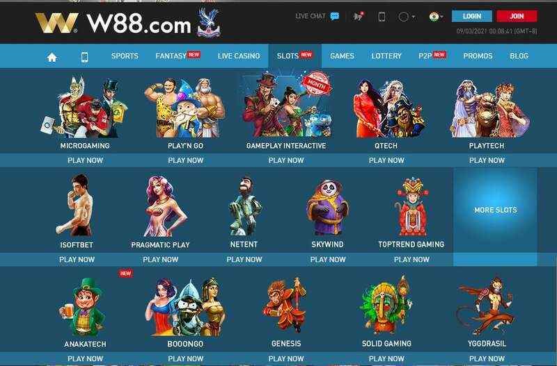How To Play Slot In W88 and Earn Thousands of Rupees
