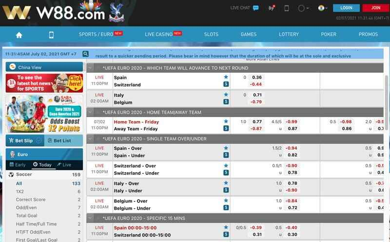 How to Access W88 Online Sports Platform
